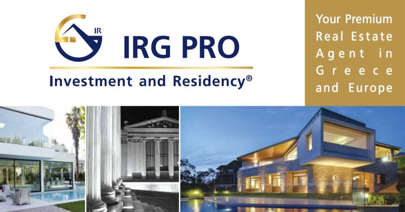 IRG PRO on the Arab-Hellenic Chamber